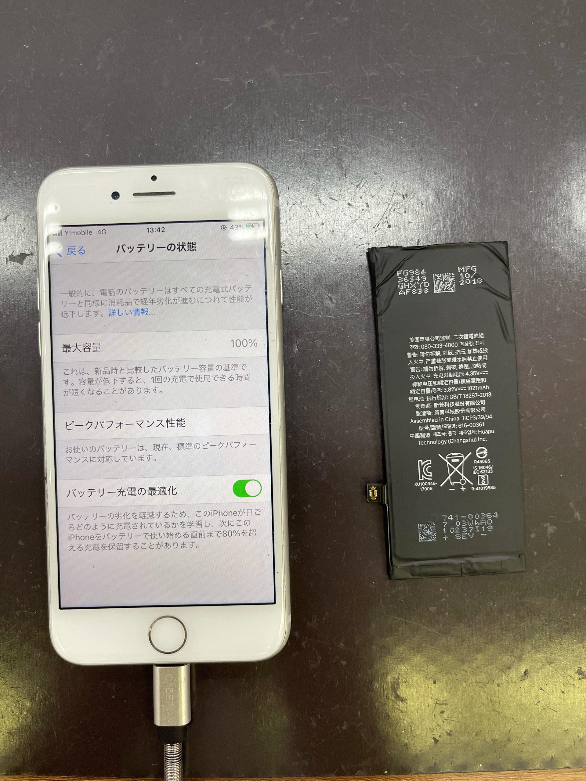 【iPhone6】すぐ充電が切れる。≪久留米市よりご来店≫