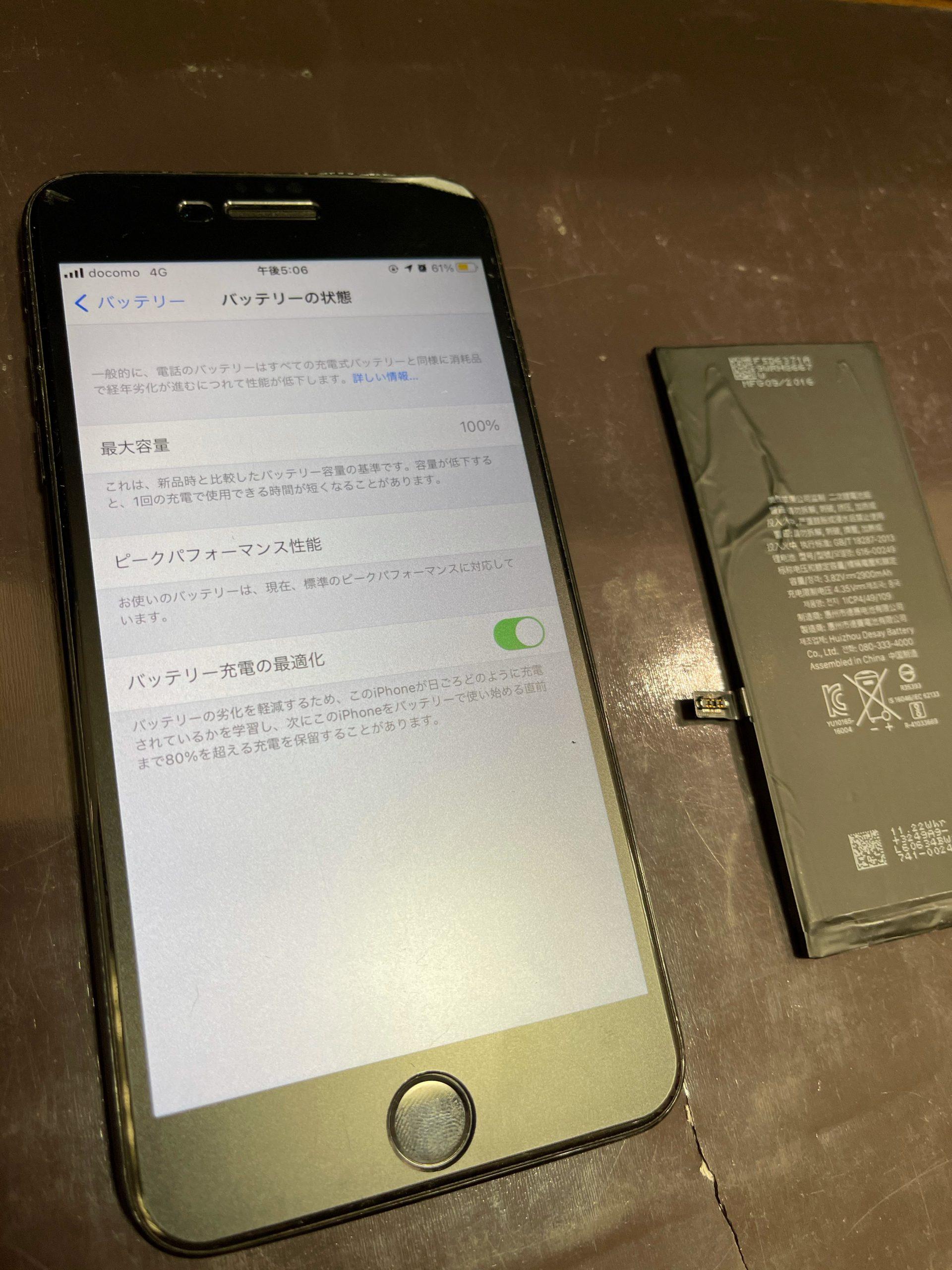 【iPhone6s】充電の減りが早い。≪佐賀市よりご来店≫