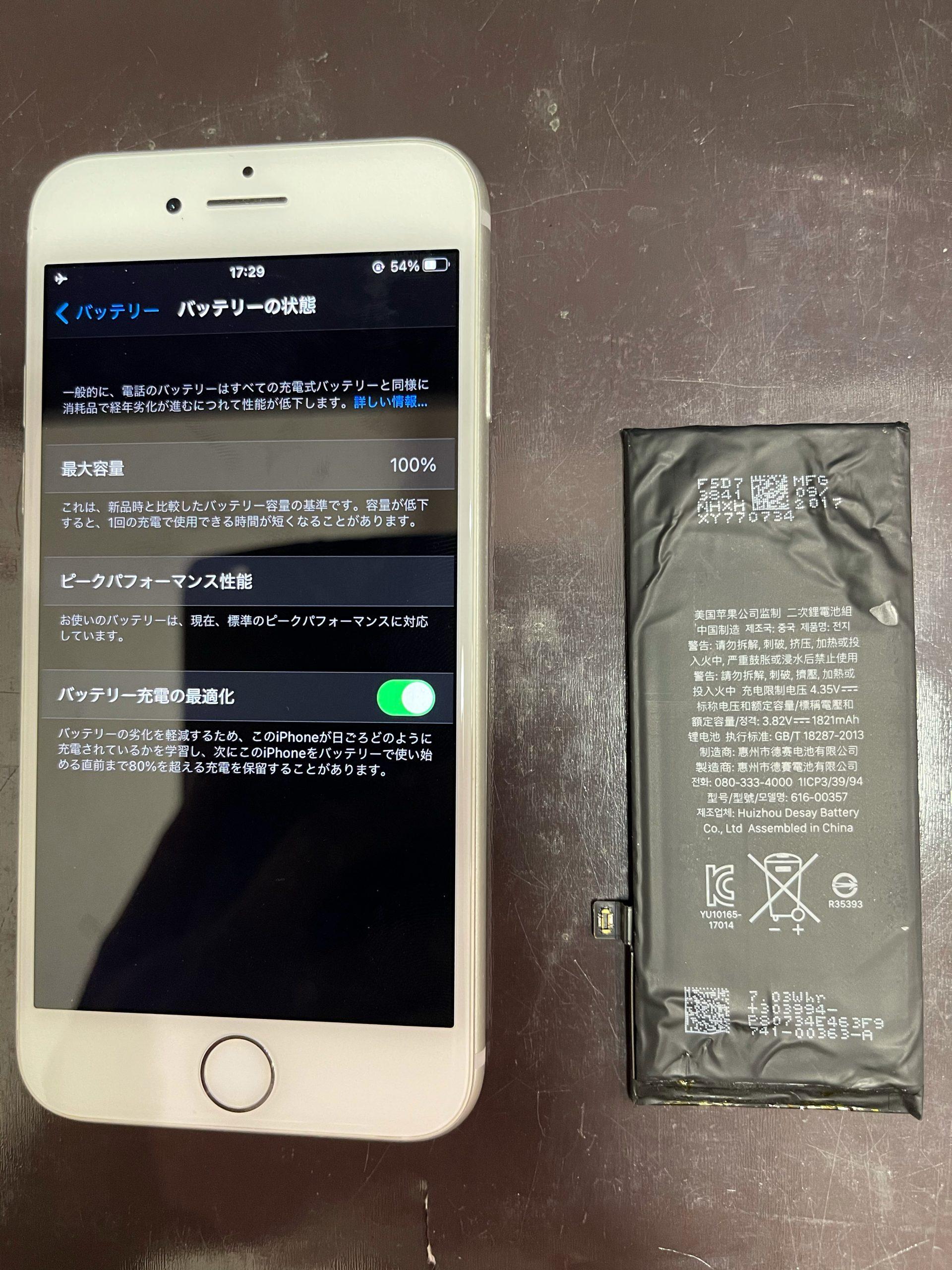 【iPhone6】バッテリーの劣化が目立つ。≪佐賀市よりご来店≫