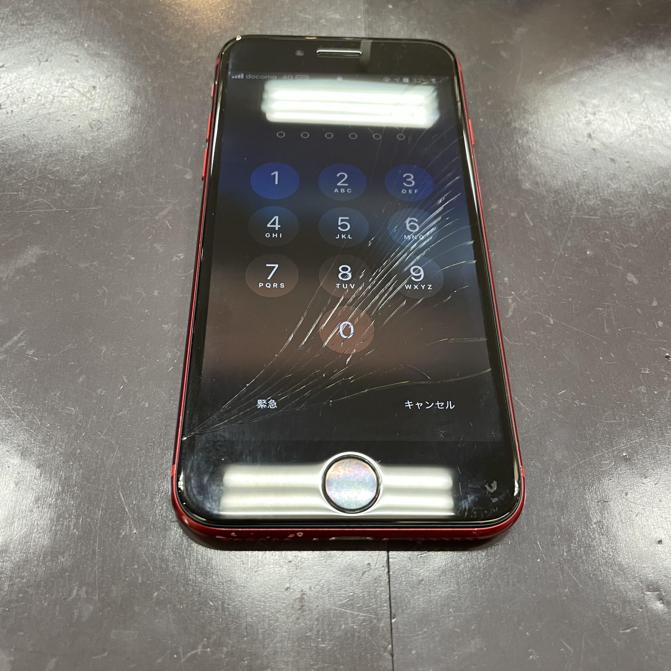 片羽のようなヒビが入りました😭💦【iPhone 8|佐賀市大和町よりご来店】