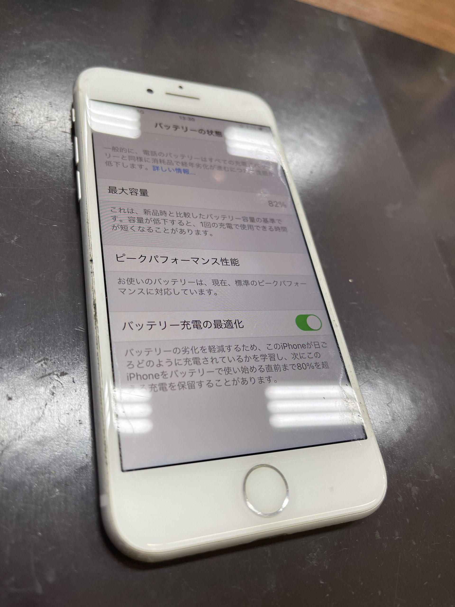 【iPhone6】充電が切れるのが早い。≪佐賀市よりご来店≫