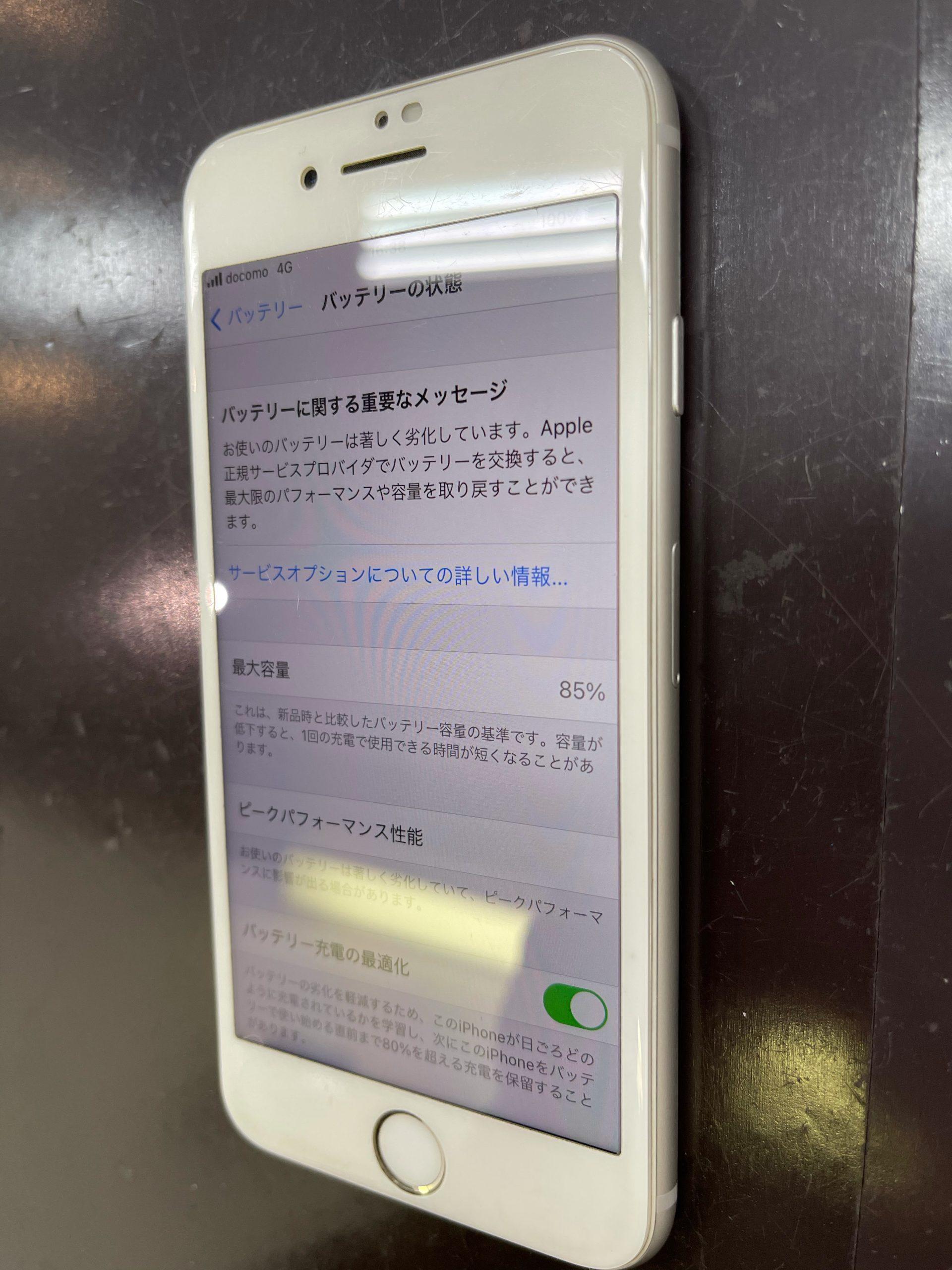 【iPhone7】がばい充電の減りの早か。≪佐賀市鍋島町よりご来店≫